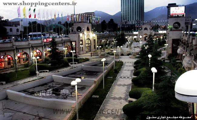 مرکز خرید سئول