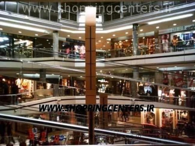 مرکز تجاری شهر