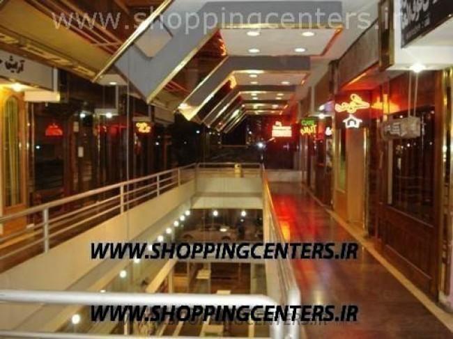 مرکز خرید آیینه ونک