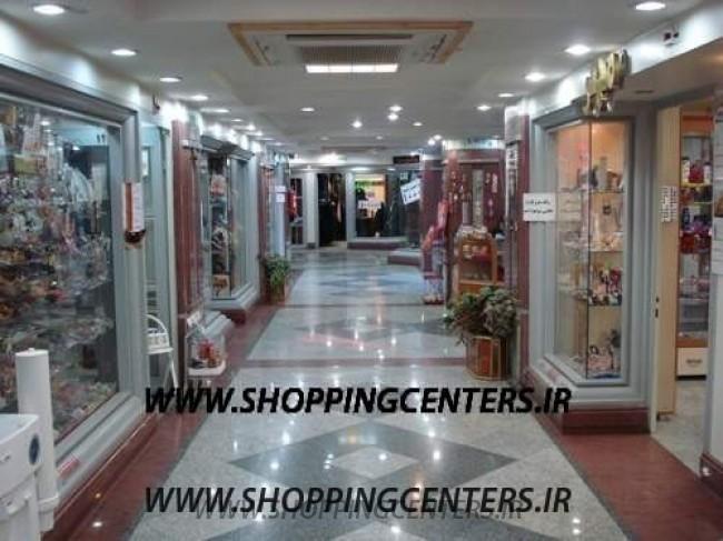 مرکز خرید سامان