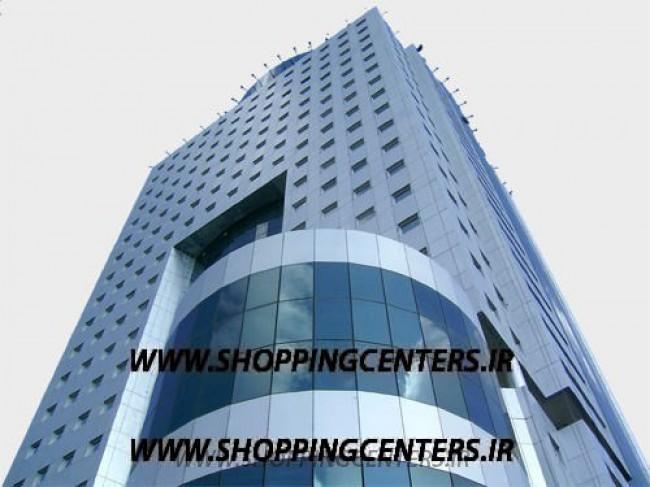 مرکز خرید برج نگار
