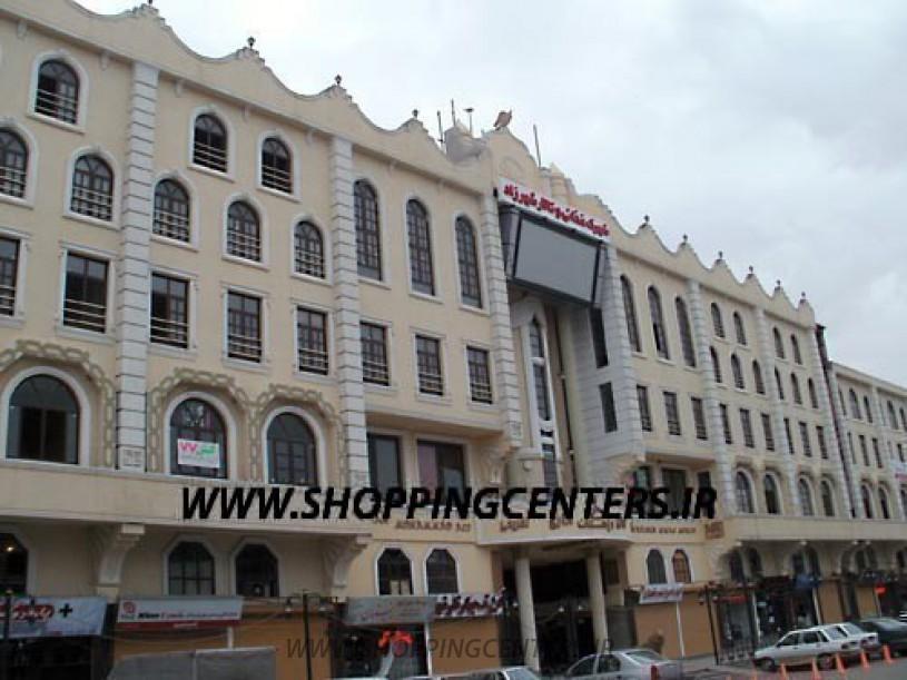 مرکز خرید عطرزیستان