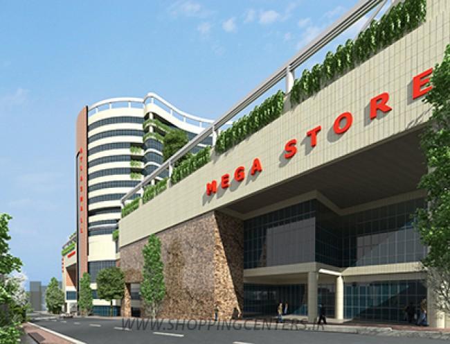 مرکز خرید اطلس مال