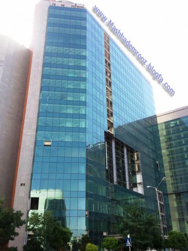 مرکز مالی اقتصادی پاژ