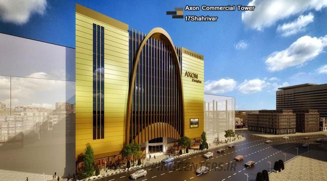 برج تجاری اکسون | مشهد