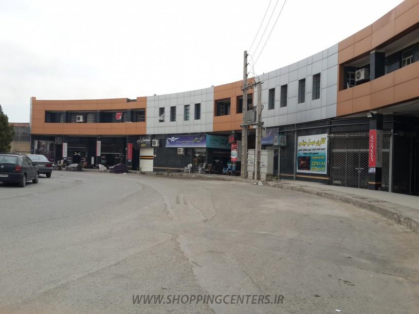 بازار مبل فردوس