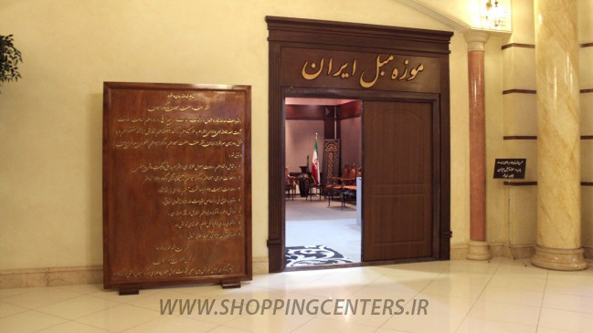 بازار موبایل ایران 2 ؛ یافت آباد