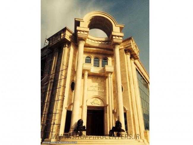 مرکز تجاری بین المللی پانوراما
