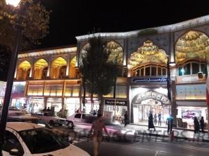 بازار مبل ارضی تهران