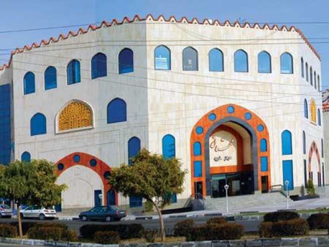 مرکز خرید مهستان