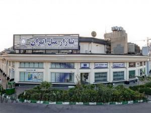 بازار مبل ایران تهران