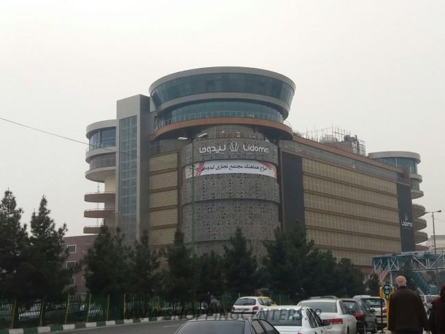 مرکز خرید لیدوما