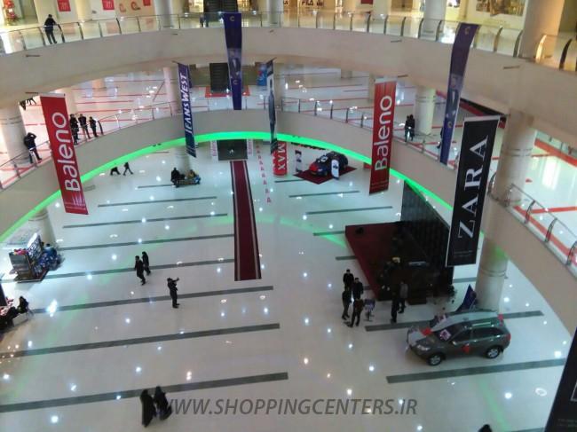 مرکز خرید مگامال ، شهرک اکباتان