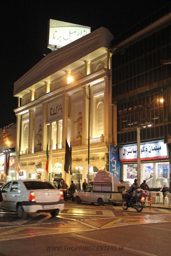 بازار مبل برنا | یافت آباد تهران