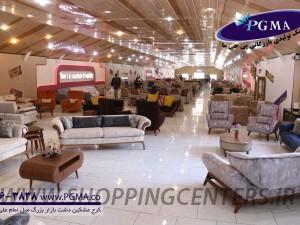 بازار مبل امام علی (ع)
