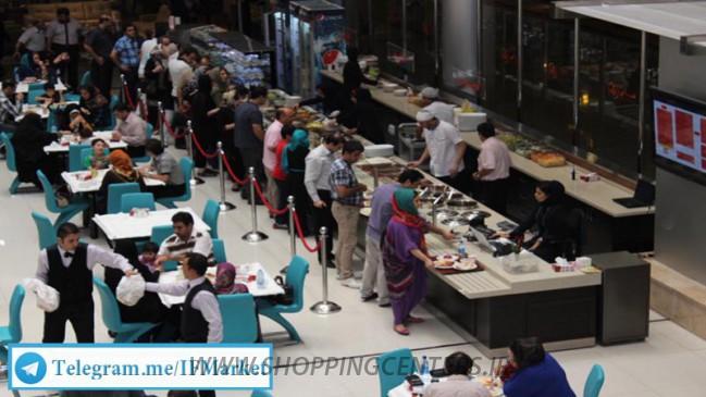 بازار مبل ایران 3