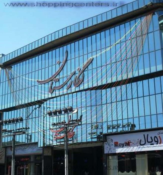 بازار مبل نگارستان
