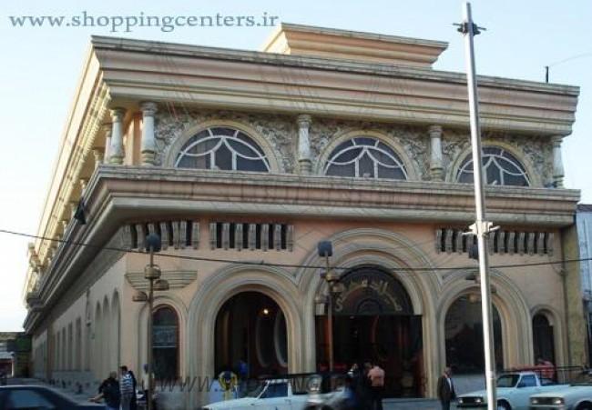 بازار مبل میلاد مهدی