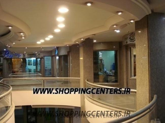 مرکز خرید سرو ساعی