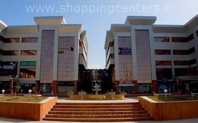 مرکز خرید پارسیان