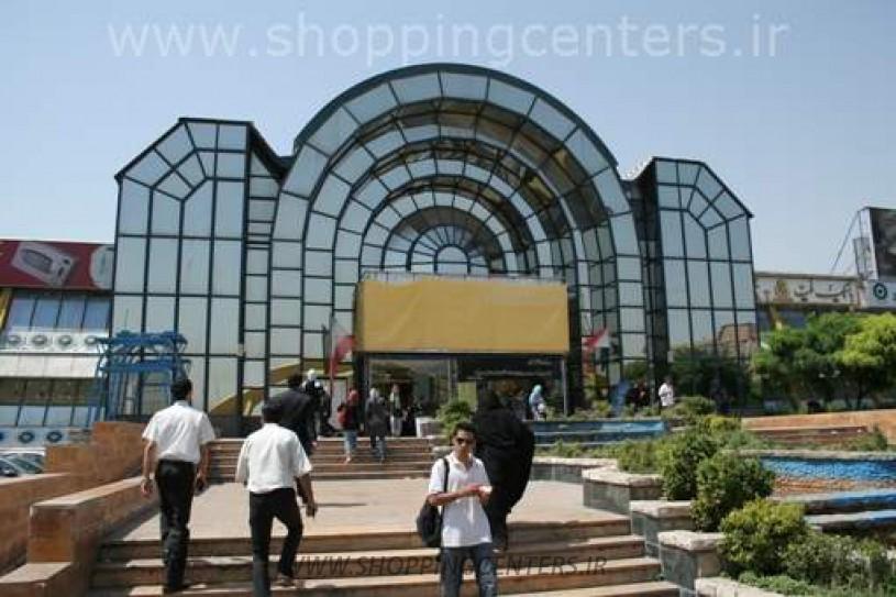 مرکز خرید بوستان ، پونک