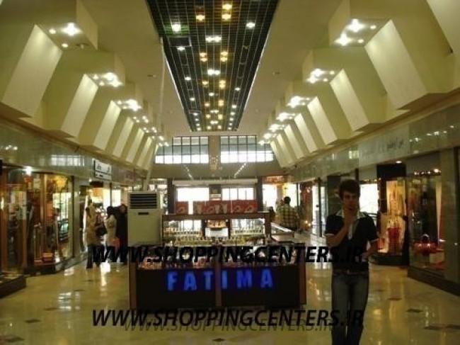 مرکز خرید آسمان ونک