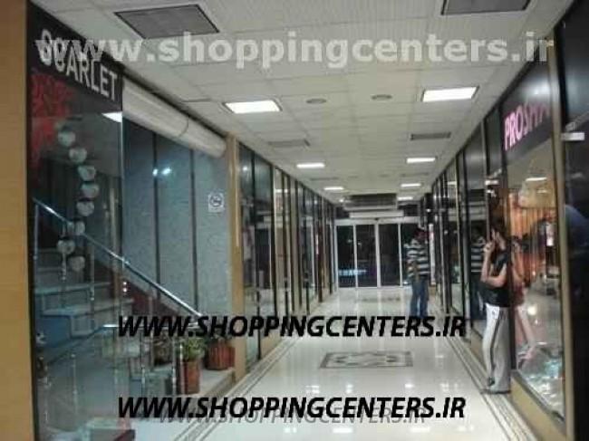 مرکز خرید گلستان
