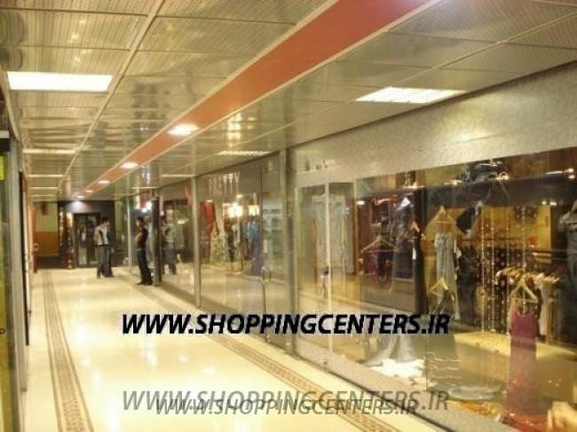 مرکز تجاری ساویز