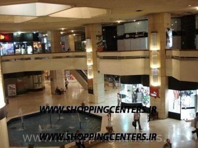 مرکز خرید اسکان