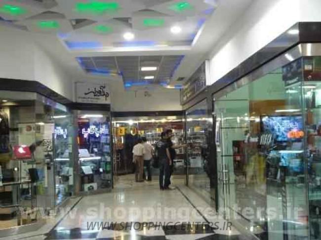 مرکز خرید برج میلاد