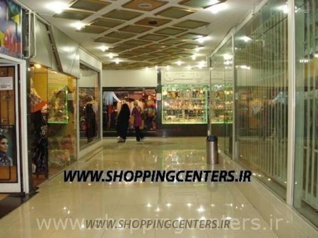 مرکز خرید رامین