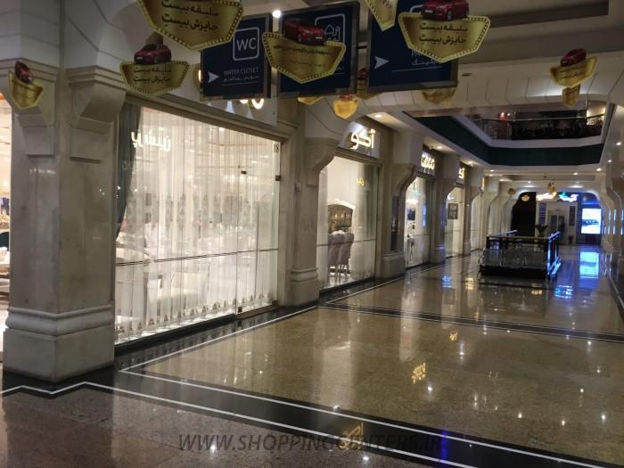 آکو (سفارت) | مبل کلاسیک