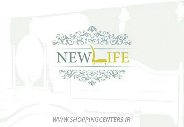 زندگی نو | مبلمان راحتی | سرویس خواب