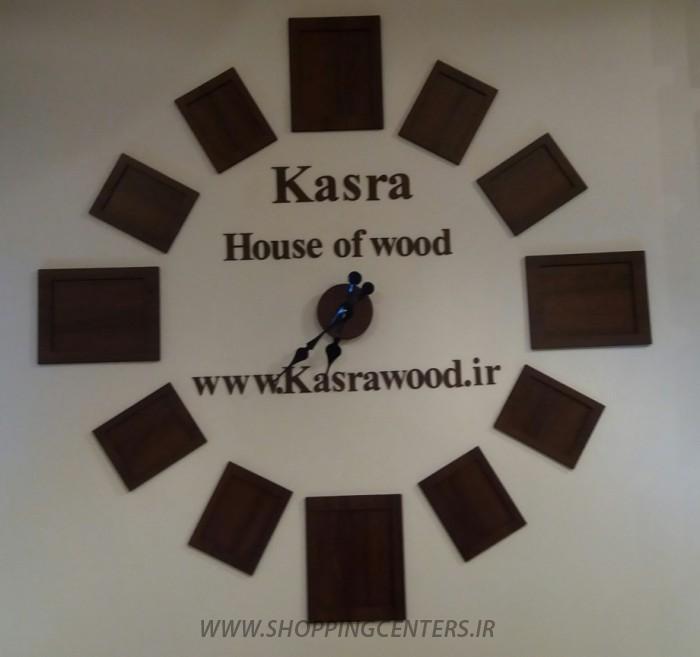 خانه چوب کسری | صنایع چوبی و مبلمان