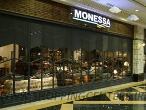 مونسا | مبل راحتی ترک