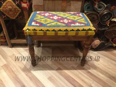 چهارپایه گلیمی