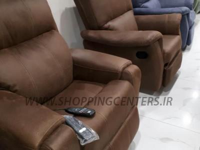 مبل راحتی صندلی ریلکسی (مدل پرشین)  PERSIAN RECLINER FURNITURE