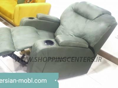 مبل ریلکسی فروش مبل یکنفره تختشو  (مدل ریلکسی لیوان دار) صندلی VIP
