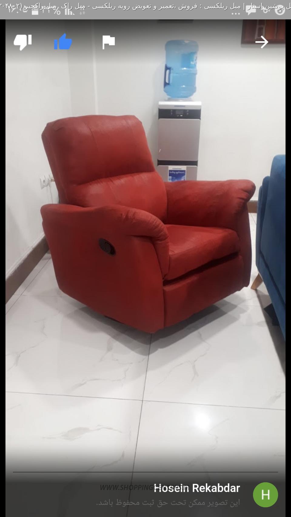 صندلی راک ریلکسیLA-Z-BOY لزی بوی