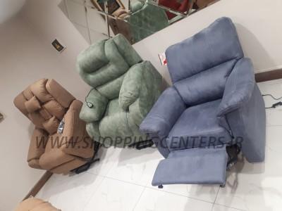 مبل ماساژ قیمت صندلی مخصوص سالمند  RECLINER  LIFT CHAIR