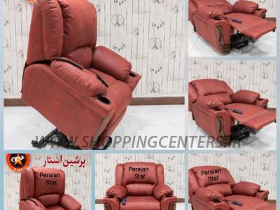 مبلمان طبی قیمت صندلی مخصوص سالمند   طبی RECLINER  LIFT CHAIR