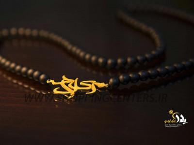 طلا و جواهرسازی یلدا ؛ طراحی و ساخت مدلهای مختلف اسم