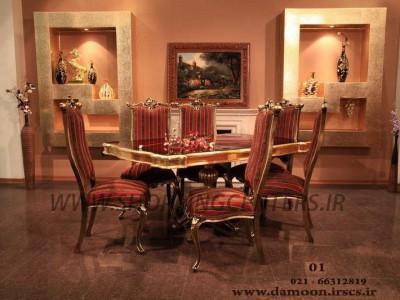 میز ناهار خوری کد 01