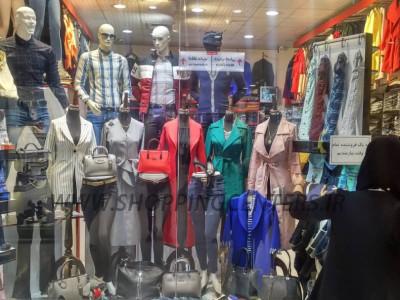 111 پوشاک زنانه تونی بالز
