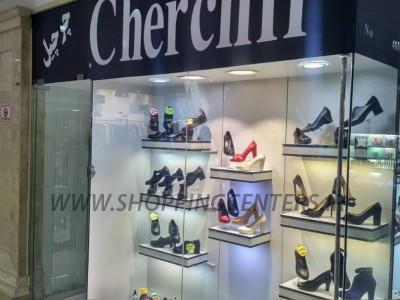 97 کفش زنانه چرچیل