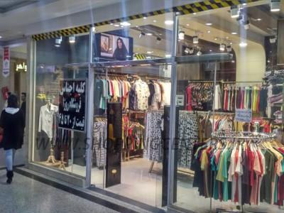68 پوشاک زنانه روژا
