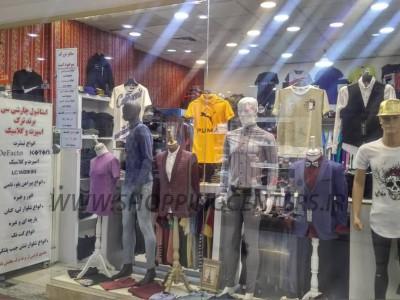 پوشاک مردانه استانبول چارشی سی 224