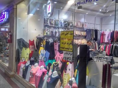 پوشاک زنانه آریا219