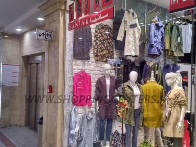 133 پوشاک زنانه سانیا