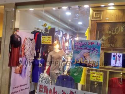 393 پوشاک زنانه تیدا